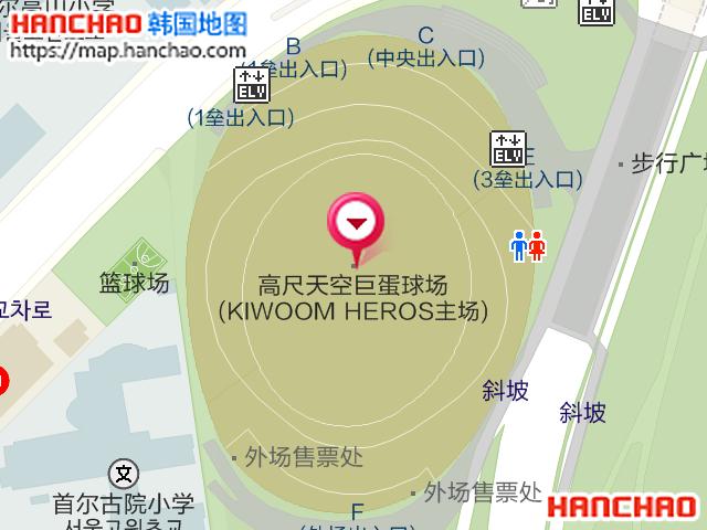 高尺天空巨蛋球场 (KIWOOM HEROS主场)