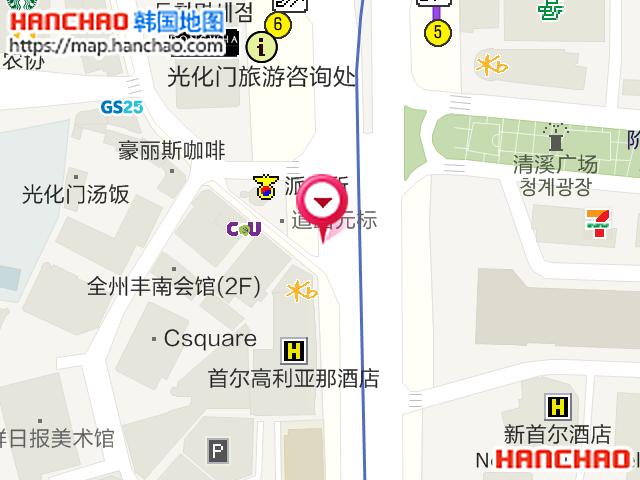 首尔观光公交站