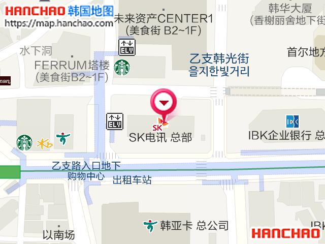 SK电讯 总部
