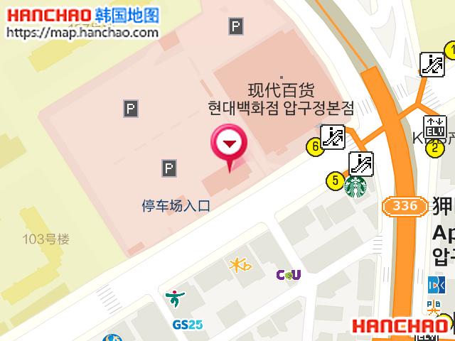 江南旅游信息中心