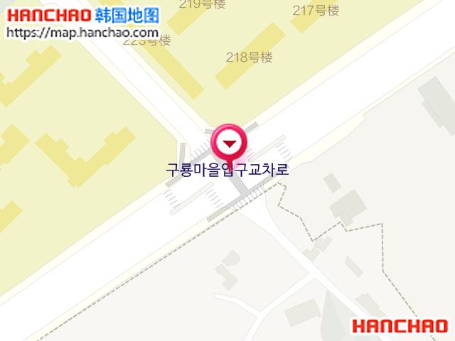 九龙村入口交叉路口