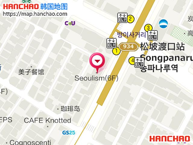 Seoulism(6F)