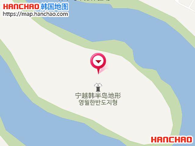 宁越韩半岛地形