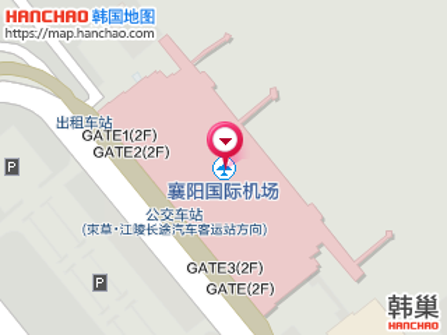 襄阳国际机场
